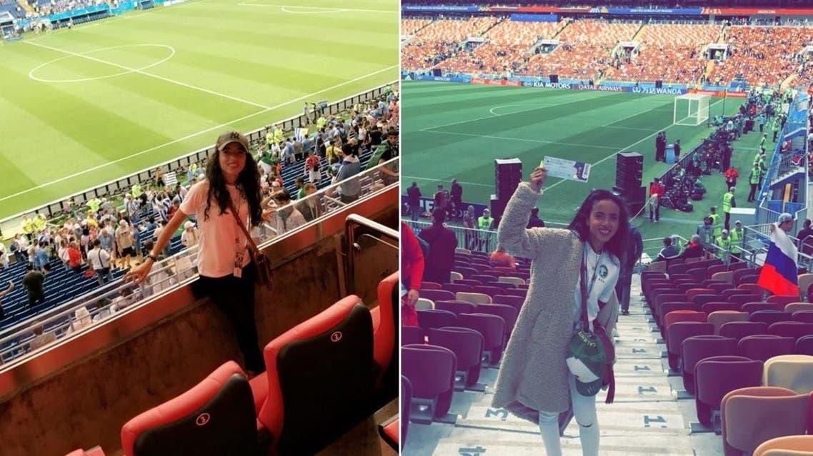 Lamyaa al-Fares has turned from a fan into a professional coach for football women teams, she told Al Arabiya English. (Supplied)