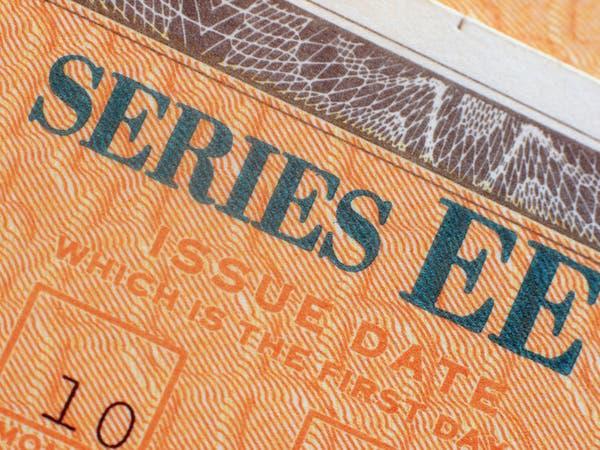 مصر تواصل إلغاء عطاءات السندات بسبب ارتفاع الفائدة