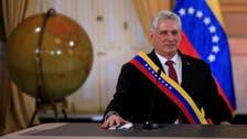 انتخاب ميغيل دياز كانيل على رأس الحزب الشيوعي الكوبي