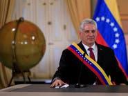 رئيس كوبا: التنازلات لواشنطن لن تفضي إلى شيء