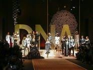 الموضة تنشر السعادة والثقة في ميلانو