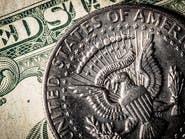 رفع الفائدة الأميركية مرجح 3 مرات في 8 أشهر مقبلة