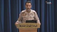 عرب اتحاد کا یمن میں انسانی امداد کے لیے نئی راہ داریاں کھولنے کا اعلان