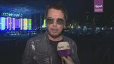 WATCH: This is what Jean-Michel Jarre said about his concert in Saudi Arabia