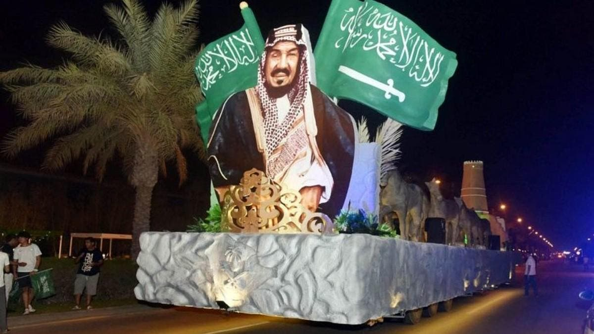 PHOTO GALLERY: Saudi Arabia celebrates its 88th National Day