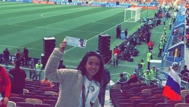 قصة نجاح سعودية.. من اللعب في المنزل إلى احتراف التدريب