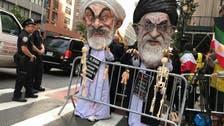 نیویارک : ایرانی صدر حسن روحانی کے خلاف احتجاجی مظاہرے