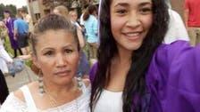 امریکا: 15 سالہ لڑکی نے ماں اور بہن ذبح کرڈالیں