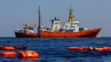EU recalls ships helping in Mediterranean migrants rescue mission