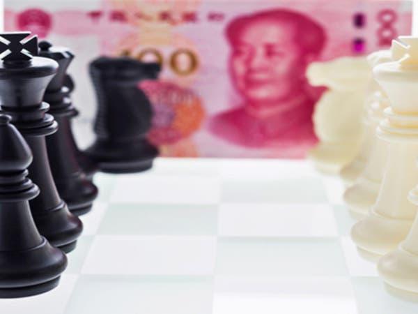 صندوق النقد وبكين:لن نستهدف أسعار صرفنا لأغراض المنافسة