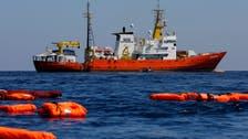 فرنسا ترفض طلباً لسفينة تحمل مهاجرين من الرسو بمرسيليا