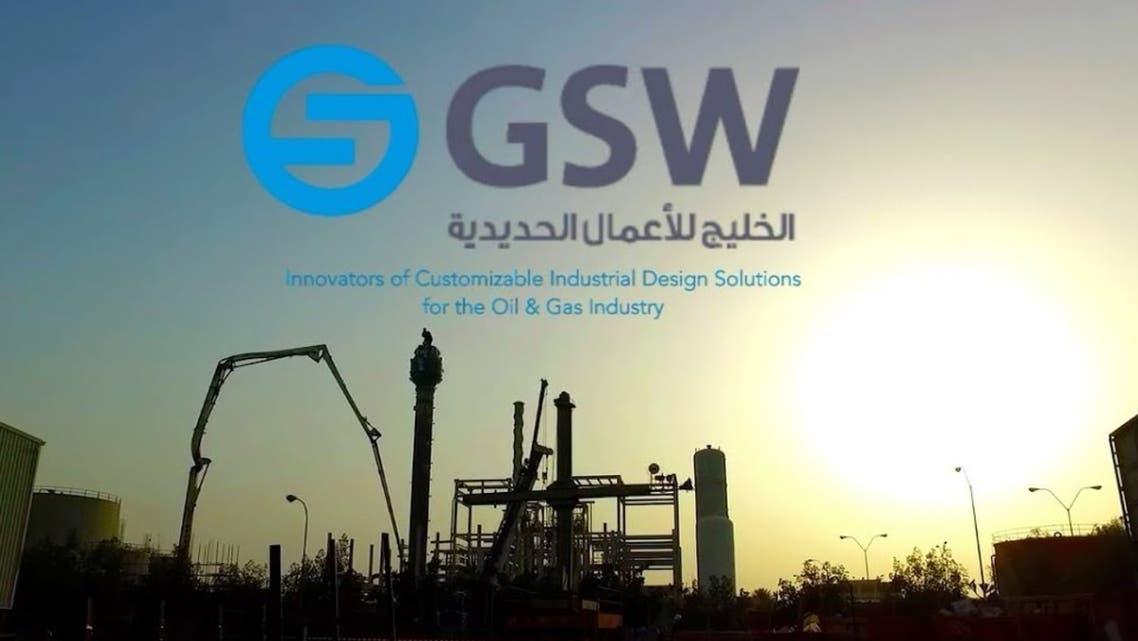 الخليج للاعمال الحديدية