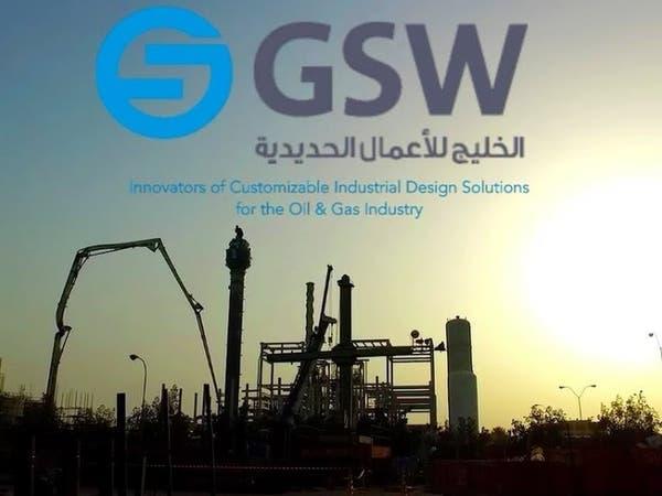 """إقرار طرح 30% من أسهم """"الخليج الحديدية"""" بسوق السعودية"""