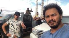 لیبیا : طرابلس میں مسلح ملیشیاؤں کے درمیان فائر بندی کا سمجھوتا