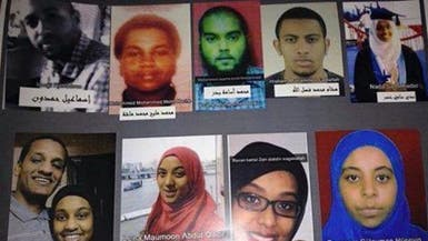 قصة طبيبة داعش السودانية.. التحاق محيّر بالتنظيم!