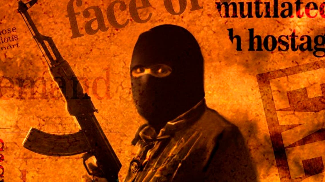 تروریسیم