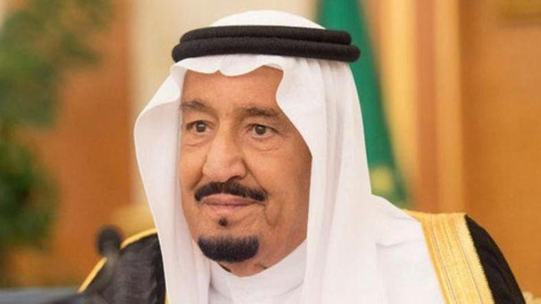 Image result for Saudi King Salman: Everyone in the kingdom is equal