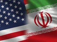 واشنطن: يجب امتثال إيران للاتفاق النووي قبل أي خطوة من جانبا