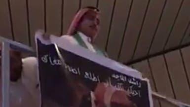 """شبيه راشد الماجد.. يروي قصته لـ""""العربية.نت"""""""