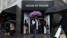 Will the House of Fraser, once owned by Mohammed al-Fayed, shut down its stores?
