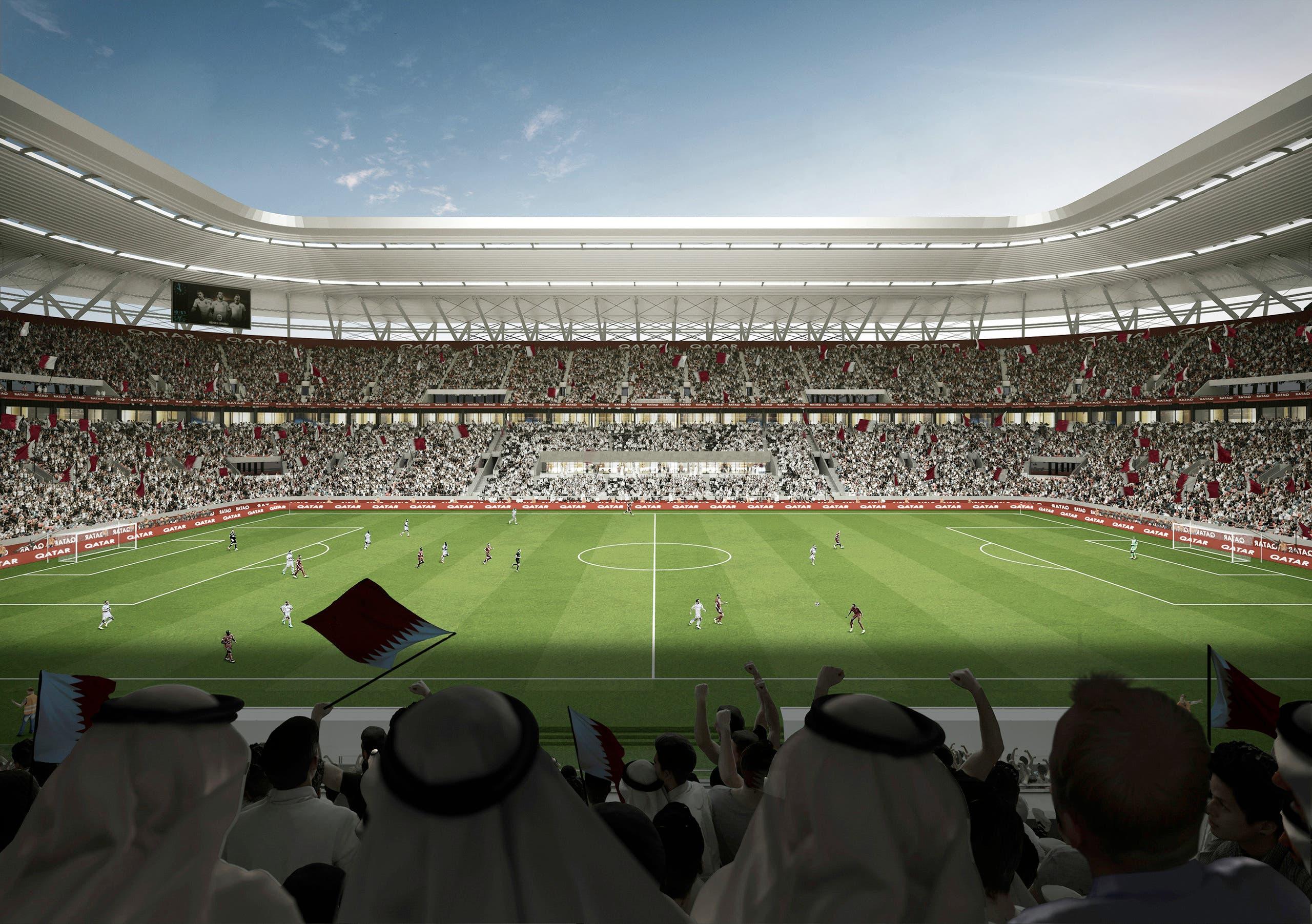 ملعب في الدوحة