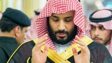 IN PICTURES: Saudi Crown Prince prays at Prophet's Mosque in Madinah