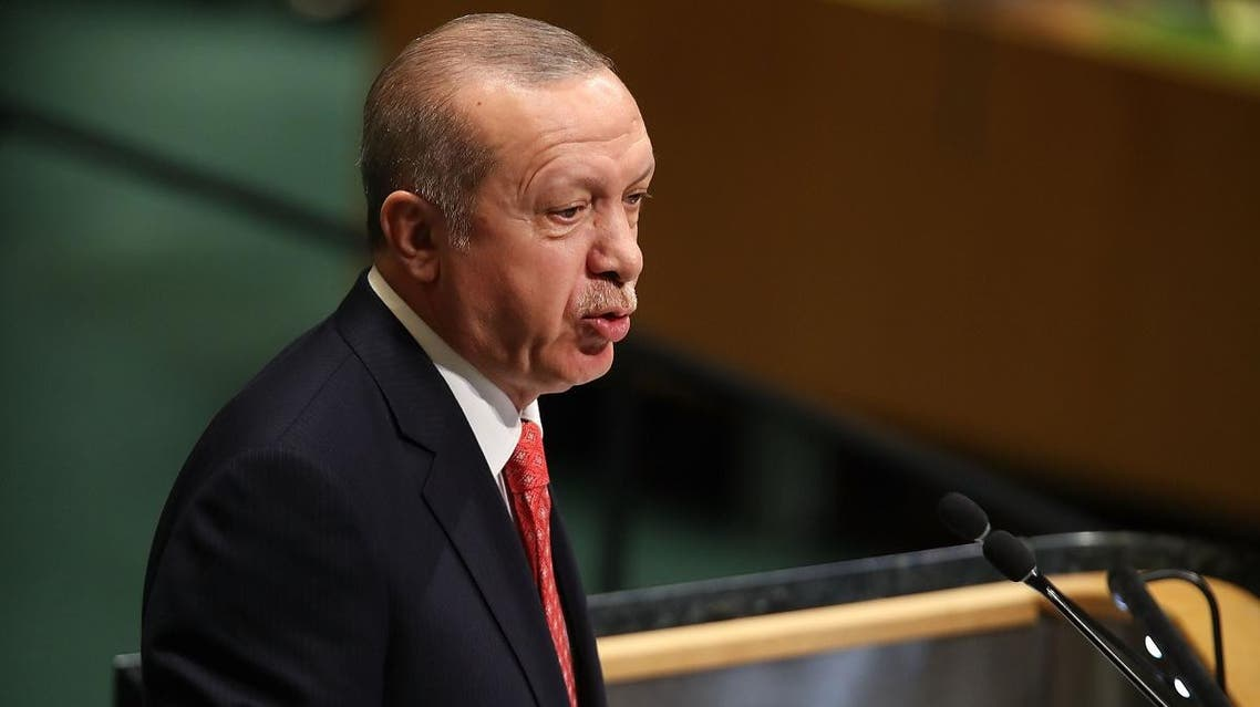 Erdogan UN GA (AFP)