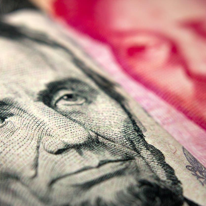 اليوان يتراجع بعد مراقبة الصين لارتفاع العملة