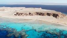 """السعودية تطلق """"أمالا"""".. وجهة عالمية لسياحة النقاهة"""