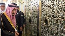 خادم الحرمین الشریفین کی مدینہ منورہ آمد، روضہ رسول پر حاضری