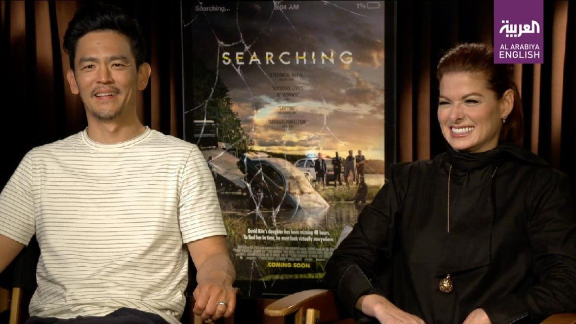 Messing and Cho are the stars of Searching, which has, since winning an audience award at Sundance Film Festival, become one of the year's most acclaimed an innovative thrillers. (Al Arabiya)