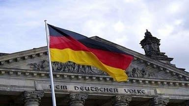 الحكومة الألمانية تقر خطة تحفيز اقتصادي بـ 130 مليار يورو