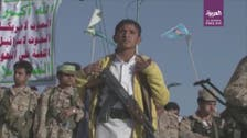 What you need to know about children recruitment by Houthi militias