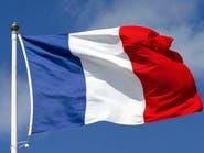 بعد إدانته بالإرهاب.. سحب الجنسية من فرنسي من أصل مغربي