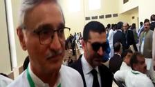 جہانگیر ترین کی عدالتِ عظمیٰ میں نظرثانی کی درخواست مسترد ، تاحیات نااہلی برقرار