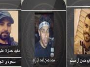 السعودية.. مقتل 3 مطلوبين في القطيف