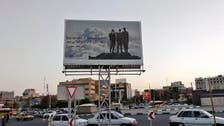 Error depicting Israeli soldiers on Iran billboard causes outrage