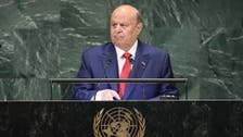 Yemen president at UN says talks with Houthis 'doomed to fail'