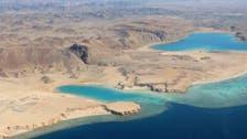 """""""أمالا"""".. وجهة سعودية عالمية لسياحة النقاهة"""