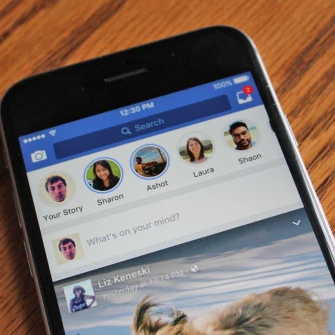 فيسبوك عن الخرق الأمني: 30 مليون