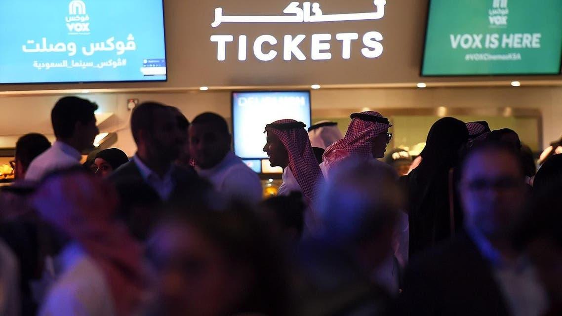 Saudi cinema. (AFP)