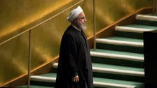 Iranian regime's woes exposed at the UN General Assembly