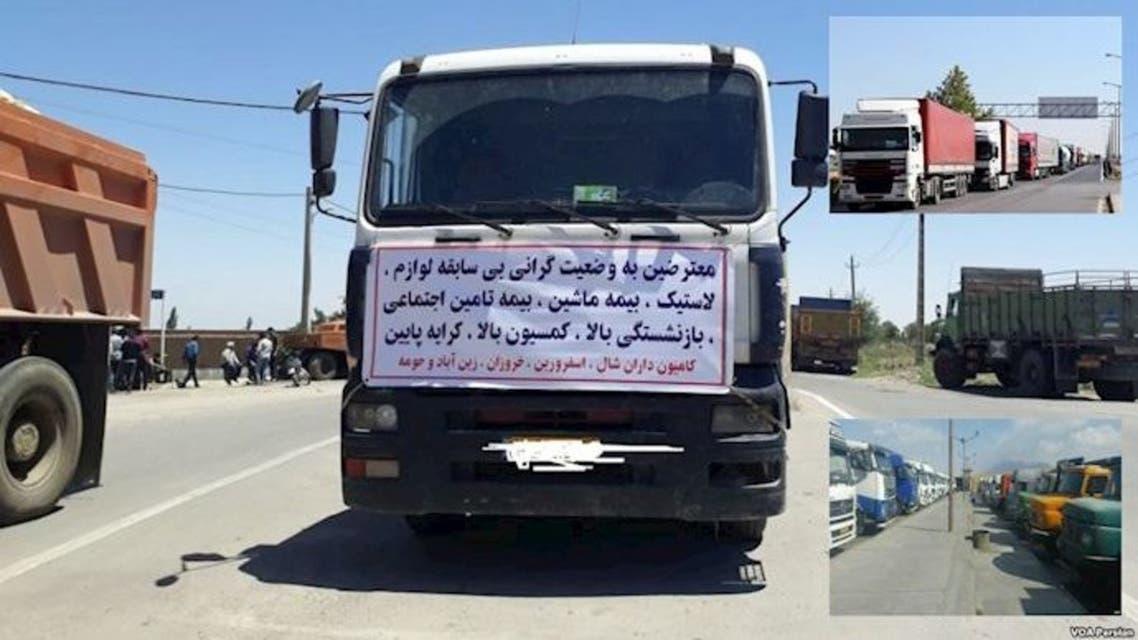 إضراب الشاحنات في إيران