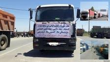 إضراب الشاحنات في إيران يمتد لكافة المحافظات