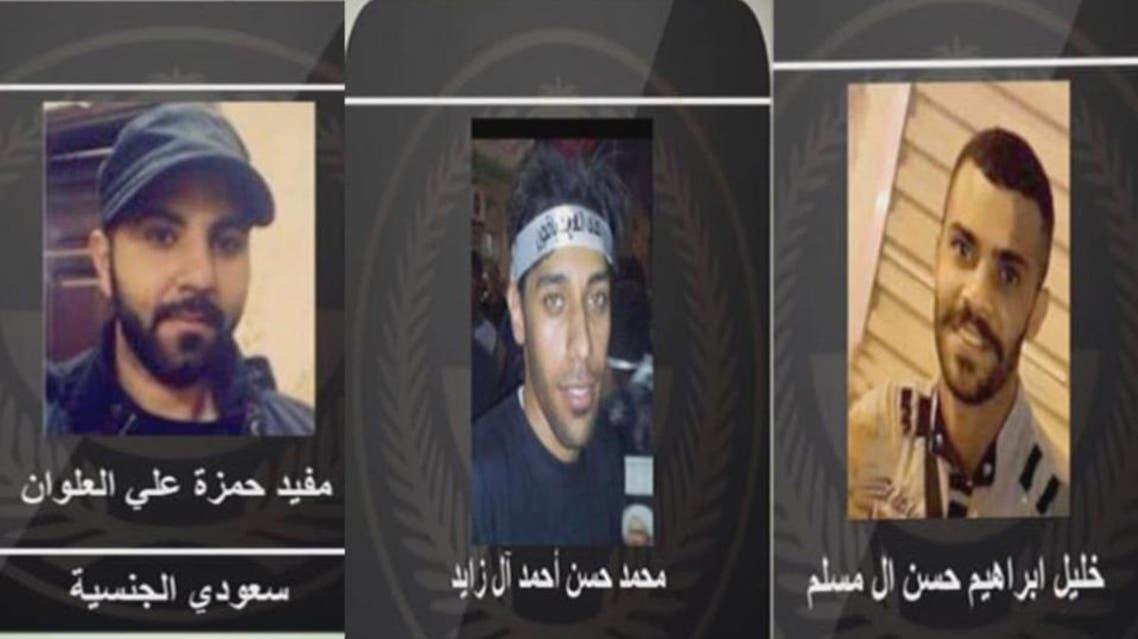 Wanted men killed in Qatif. (Supplied)