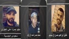 Saudi State Security: Three wanted in terror related activities killed in Qatif