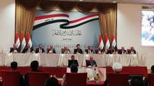 الحكمة للعربية.نت: عبدالمهدي الأقرب لرئاسة حكومة العراق