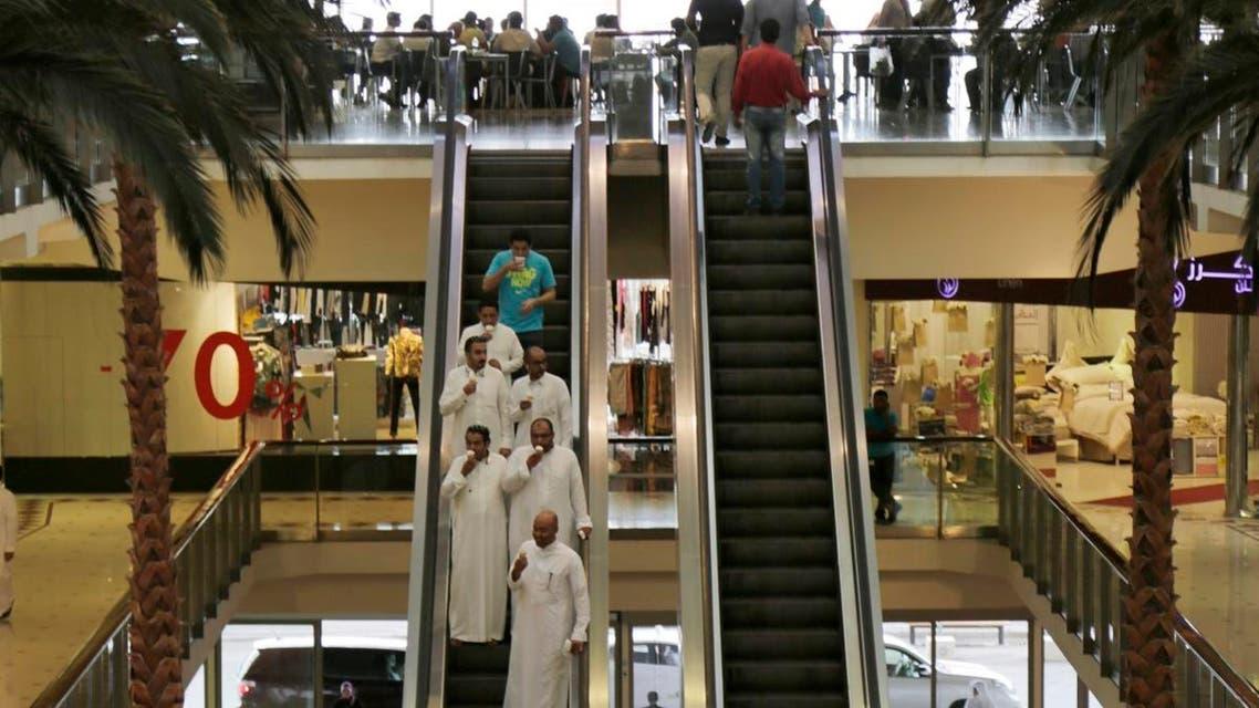 Saudi mall. (AP)