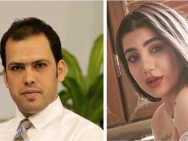إيقاف مذيع عراقي بسبب تغريدة نابية عن القتيلة تارة فارس