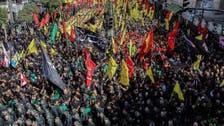 برطانیہ کا لبنانی حزب اللہ کو کالعدم جماعت قرار دینے پرغور